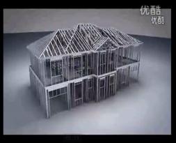聚合居轻钢龙骨住宅别墅办公房美式建筑龙骨