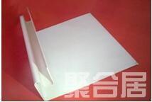 PVC檐口件