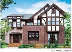 日式轻钢龙骨别墅