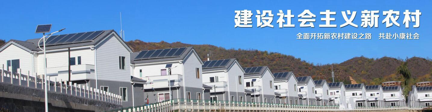 贵州钢结构别墅