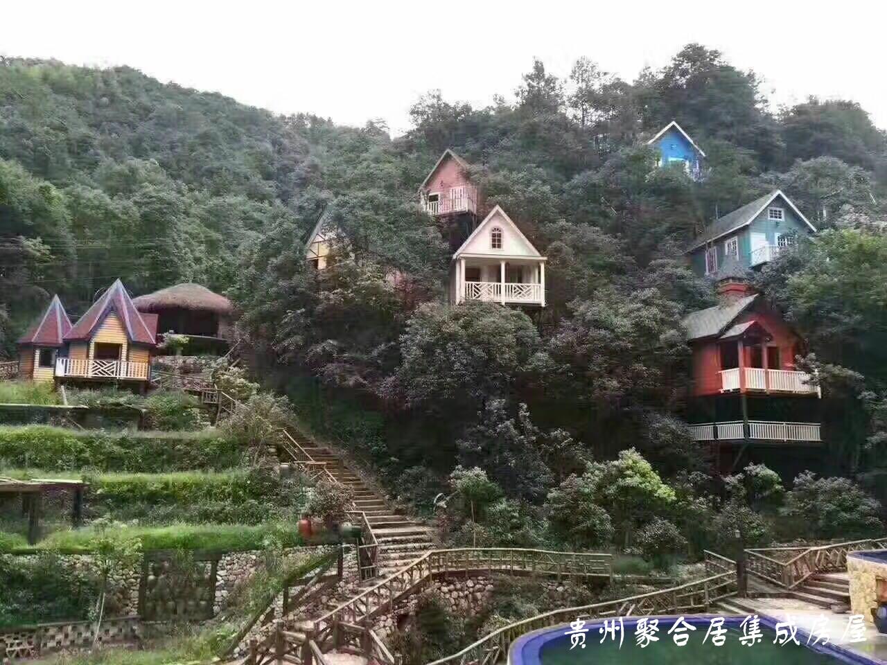 亚博电竞官网亚博体育手机app下载房屋